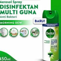 dettol disinfectant spray 450ml / dettol spray 450ml