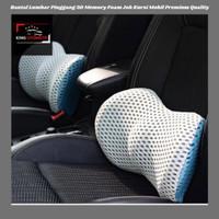 Bantal Lumbar Pinggang 3D Memory Foam Jok Kursi Mobil Premium Quality