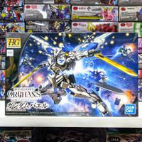 HG Gundam Bael