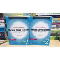 BUKU BAHASA KOREA TERPADU BEST SELLER 1 SET 12 PCS