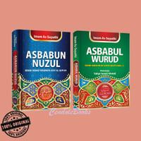 Paket Buku Islam : Asbabun Nuzul dan Asbabul Wurud - Imam As-Suyuthi