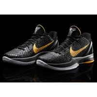 Sepatu Basket Nike Kobe 6 Protro - Black Del Sol
