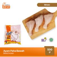 Paha Ayam Bawah/ Drumstick 500 gr