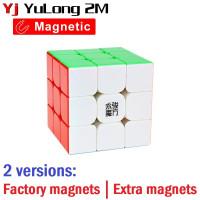 Rubik 3x3 YongJun Yulong V2 M Magnetic YuLong V2M Stickerless YJ V2 M - Extra Magnet