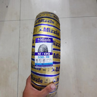 Ban Vespa Ring 10 Mizzle M09 350 Tubeless PX Excell Exclusive
