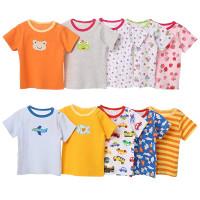 [LKP003] Baju Bayi Kaos Lengan Pendek Kancing Pundak