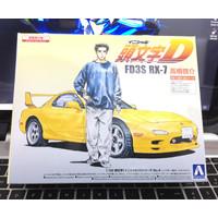 Aoshima 1/32 Takahasi Kesuke FD3S RX-7 - initial D