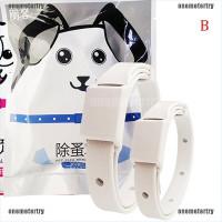 Kalung Leher Anti Nyamuk Kutu Untuk Anjing Kucing