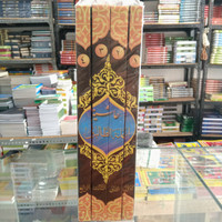 Kitab ianah tholibin,Jilid (1-4) , HC, Uk 18,5 x 26,5 cm