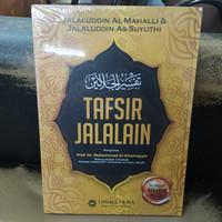 Terjemah Tafsir Jalalain Beserta Asbabun Nuzul - Ummul Qura