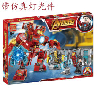 Brick Avengers endgame hulkbuster Ironman 7861 / mainan balok Lego