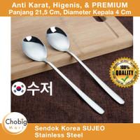 Sendok Korea Sujeo Stainless Steel PREMIUM Spoon Cutlery Makan