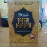 Buku Tafsir Jalalain Dilengkapi Asbabun Nuzul - Ummul Qura