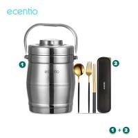 ecentio besi tahan 1.6L karat Kotak bento dan set peralatan makan - 1.6L+3pcs
