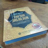 Buku Islam Tafsir Jalalain Dilengkapi Asbabun Nuzul - Ummul Qura