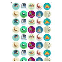 Ibadah Puasa Sticker | Label Stiker Selamat Menunaikan Ibadah Puasa - Type A, Bahan Chromo