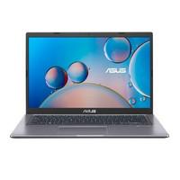 ASUS VIVOBOOK A416MA N4020 Ram 4GB 1TB HDD Os W10+OHS 14.0 STAR GREY