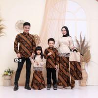Baju couple keluarga muslim sarimbit kebaya brokat batik lamaran pesta