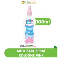 MITU Baby Spray Cologne 100 ml - Pink