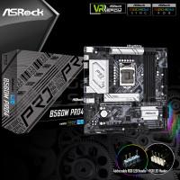 Asrock B560M Pro4 Intel LGA1200 B560 DDR4 Rocket Lake