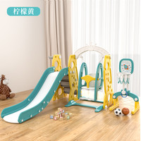 Ayunan Perusutan Playground colorfull plastic baby slide swing Mainan