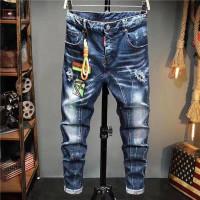 Celana jeans D squ*re