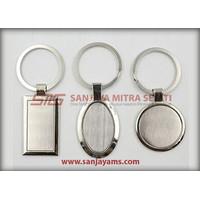 Gantungan Kunci Metal