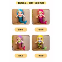 Boneka Mermaid Ratu Queen Putri Duyung Blink Color Import