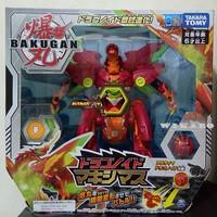 Bakugan Dragonoid Maximus Original