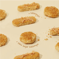 Kue Kering Kastengel Keju Cookies Gluten Free
