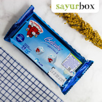 Belcube Keju Olahan Party Cube 125 gram Sayurbox