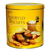 Nissin Assored Biscuits Tin 650gr Nisin Aneka Biskuit Kaleng Kuning