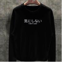 T-shirt I Dont Care Lengan Panjang/ Baju Kaos Distro Pria Wanita