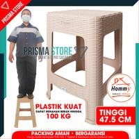 Hommy Bangku Kursi Plastik Tinggi Motif Rotan Preeti 7805 (Gojek Only)