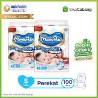 [TokoCabang] MamyPoko Popok Perekat Royal Soft - S 50 - 2 Packs