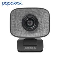 PAPALOOK Webcam 2K 30FPS 1080P 60FPS Streamcam PC Kamera Web - PA930