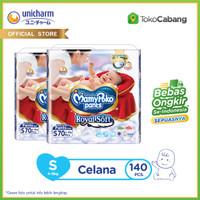 [TokoCabang] MamyPoko Popok Celana Royal Soft - S 70 - 2 Packs