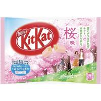 Kitkat sakura cherry blossom japan