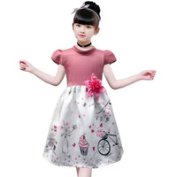 Two Mix Dress Nonik Cantik Bahan Satin Halus Motif Sepeda Y862