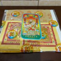 Kertas Sembahyang Baju Kaisar Langit/Ti Kong/Thian Kong Super Komplit