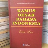 KBBI KAMUS BESAR BAHASA INDONESIA, WIDYA KARYA