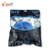 Kabel Lan Cat5e 25 Meter