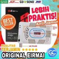 Silica Gel Elektrik Elektronik Dehumidifier - Anti Lembab Jamur Kamera