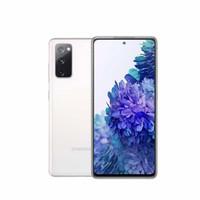 Samsung Galaxy S20 FE [8/256GB] Garansi resmi SEIN - White