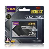 Solid State Drive V-GeN 240GB SATA 3 (SSD VGEN)