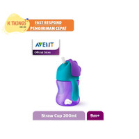 MURAH Avent Straw Cup Bottle Botol Minum Sedotan 200ml 7Oz Ungu/Purple
