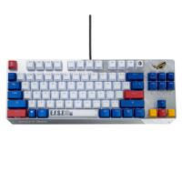ROG STRIX SCOPE TKL GUNDAM EDITION Gaming Keyboard