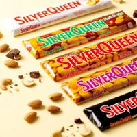 Silverqueen 65 gram 1 box (isi 10 pcs)