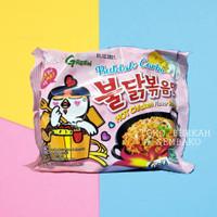 Samyang Buldak Carbo Hot Chicken Ramen / Mie Goreng Carbonara