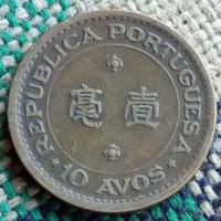 Koin Macau Pendudukan Portugis 10 Avos 1968